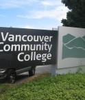 L'Université de Vancouver est devenue championne du commerce équitable. © Arnold C (Wikimédia Commons)