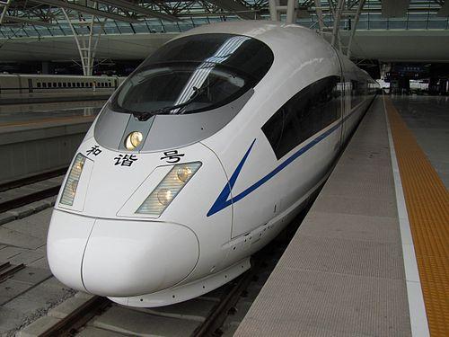 Face aux restrictions d'énergie, le TGV chinois est obligé de ralentir. © S370 (Wikimédia Commons)