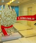 Mascotte du site de microblogging Sina