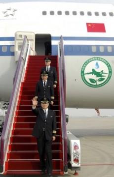 Air China.