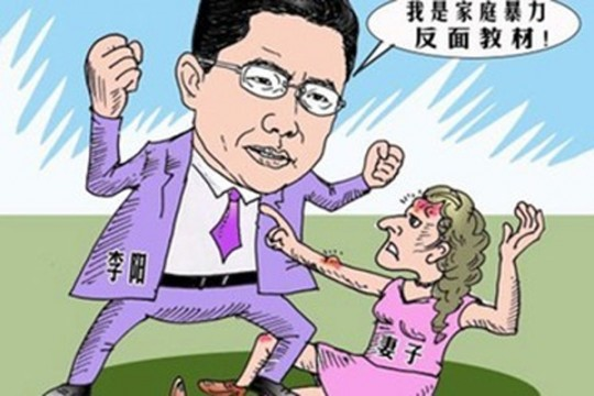 Li Yang et sa femme Kim.