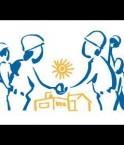 Economie sociale et solidaire. © Ministerio de Desarrollo Social (Argentine)