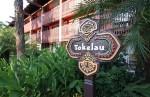 Tokelau, premier petit Etat insulaire ? © Sam Howzit