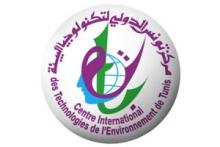 CITET logo