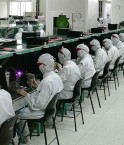 Electronics_factory_in_Shenzhen Foxconn