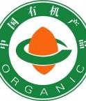 Label AB en Chine.