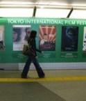 Tokyo International Film Festival.